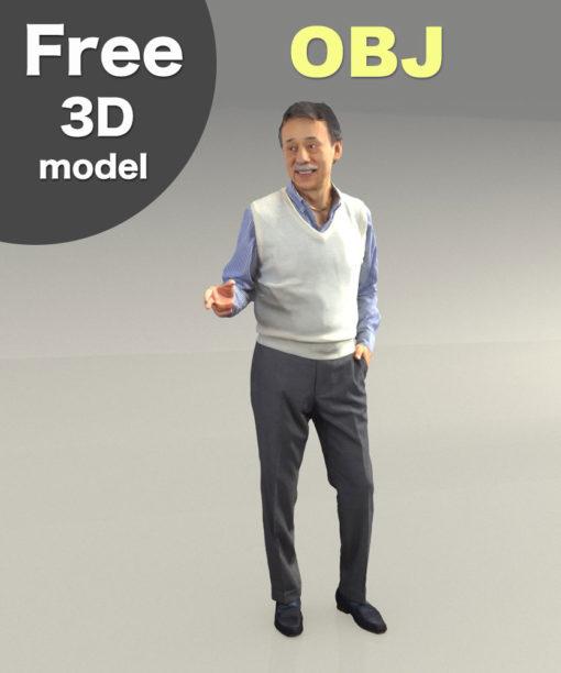 Free-3Dmodel-people-obj