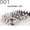 asian-3Dmodel-japan