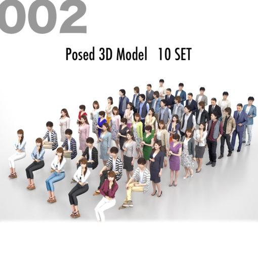 3D-people-model