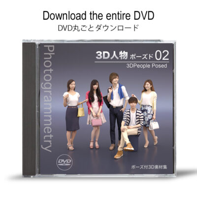 DVD-download-3Dpeople-posed-asian