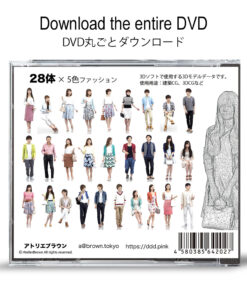 DVD-3dpeople-made in japan