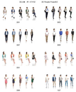 DVD-download-3Dpeople-Posed-casual