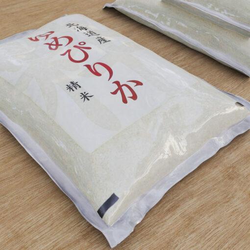 rice-米-フリー3D