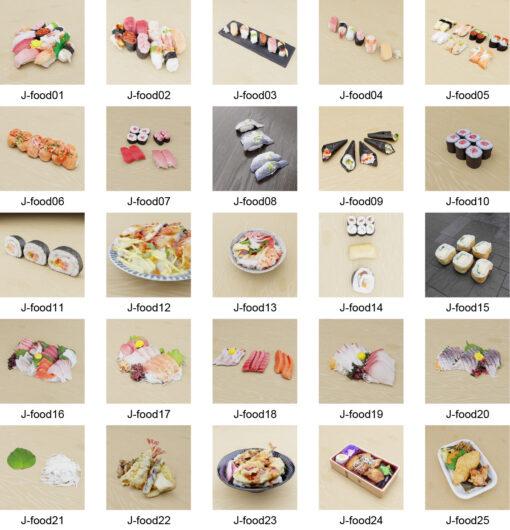 和食フリー3Dモデル|無料素材|寿司|刺身|弁当|梅干し