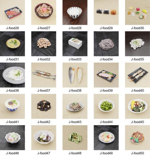 日本食フリー3Dモデル|無料素材|寿司|刺身|弁当|梅干し